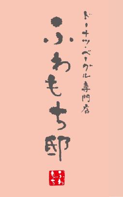 » カテゴリ » ドーナツ